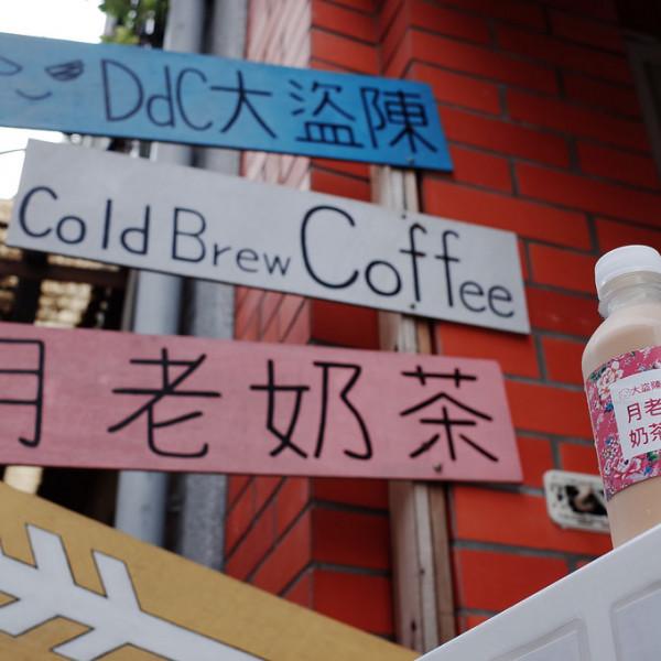 台北市 餐飲 飲料‧甜點 冰店 大盜陳  (販賣機據點)