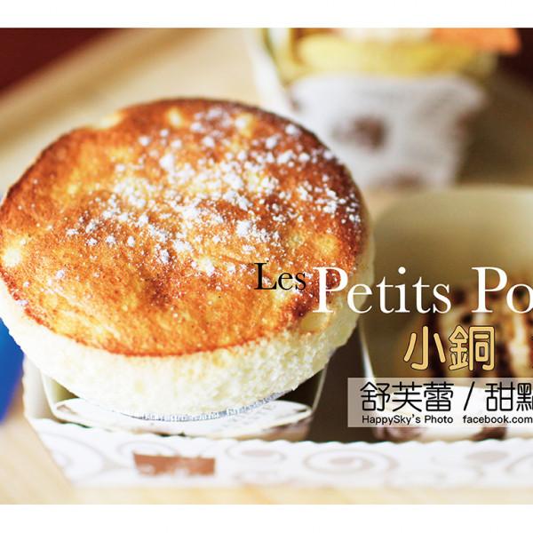 台南市 餐飲 飲料‧甜點 甜點 小銅鍋舒芙蕾 甜點正興店