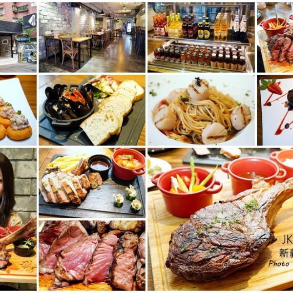 台北市 餐飲 義式料理 JK Studio新義法料理
