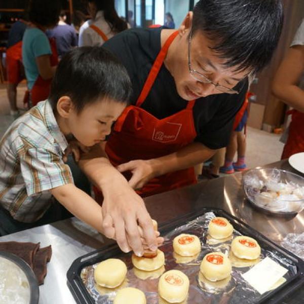 高雄市 美食 餐廳 烘焙 中式糕餅 舊振南漢餅文化館