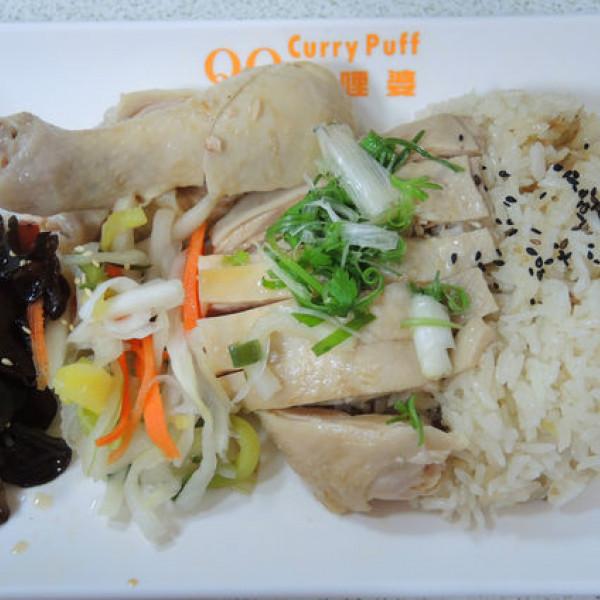 新北市 餐飲 多國料理 南洋料理 大姊的店 新加坡料理