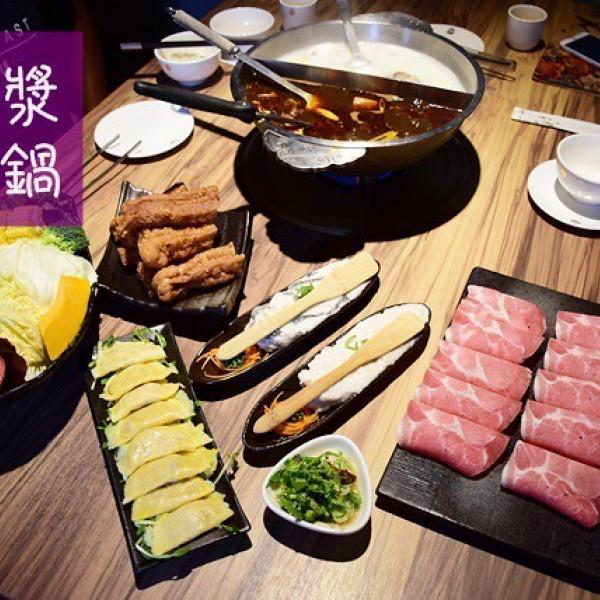 新竹縣 餐飲 鍋物 火鍋 岩漿火鍋 竹東明星店