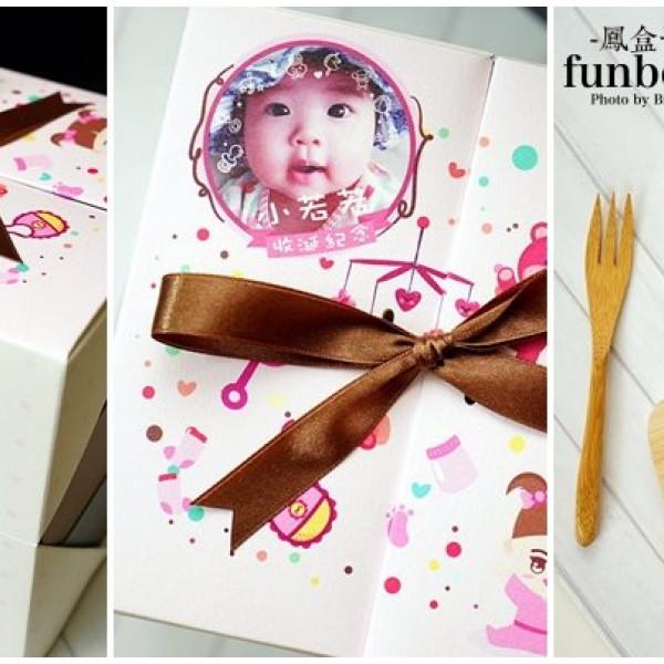 台南市 餐飲 糕點麵包 鳳盒子funbox