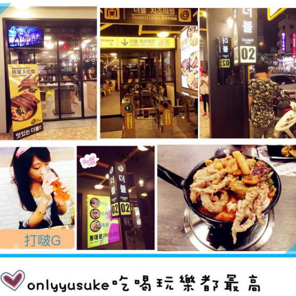台中市 餐飲 韓式料理 打啵G 一中店