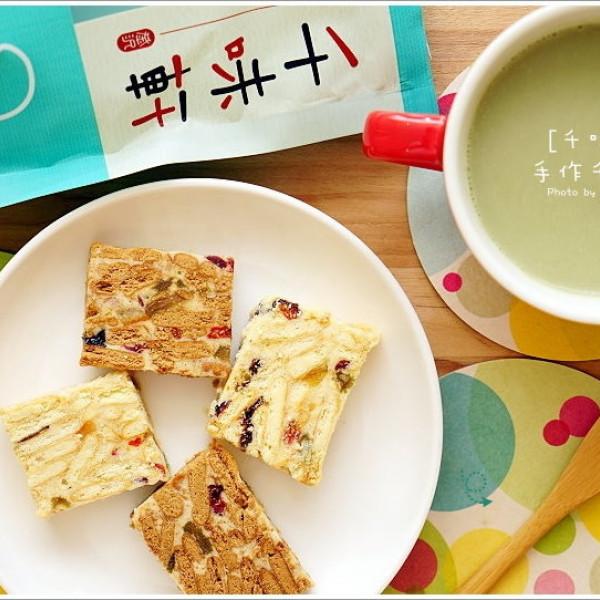 台南市 餐飲 糕點麵包 金沢-千味軒