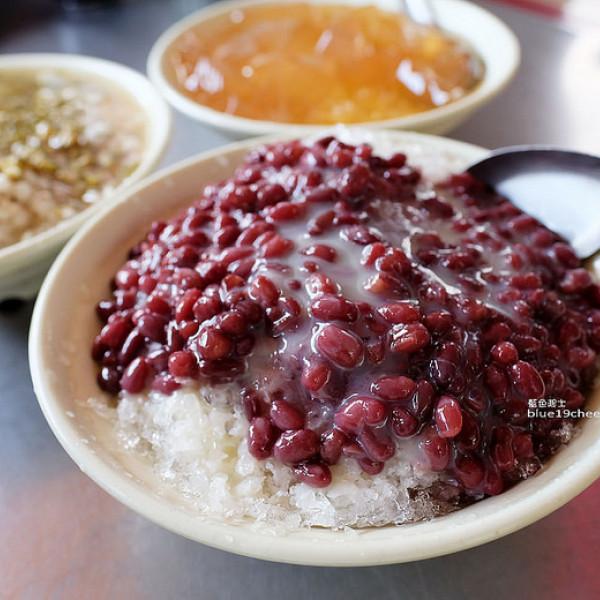 台中市 餐飲 飲料‧甜點 冰店 新滋味豆花