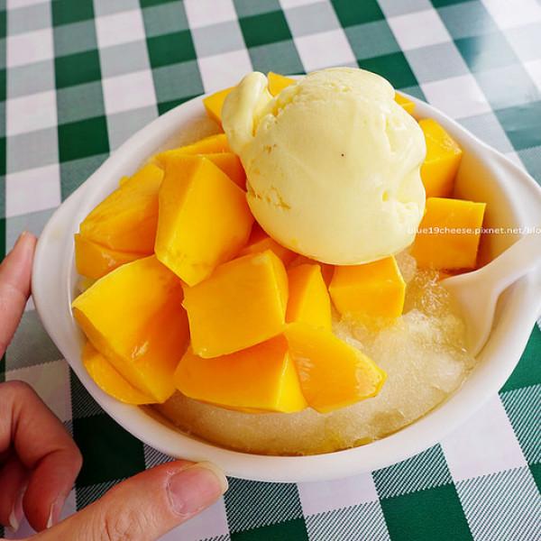 台中市 餐飲 飲料‧甜點 冰店 成美豐仁冰