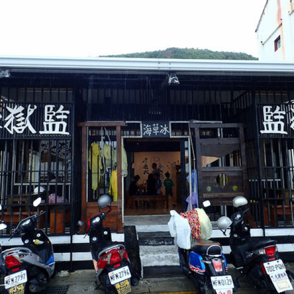 台東縣 購物 特產伴手禮 大哥的故事
