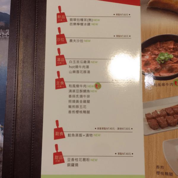 台中市 餐飲 燒烤‧鐵板燒 鐵板燒 hot7新鐵板料理金典店