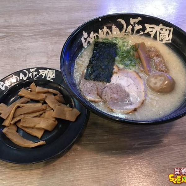 台中市 餐飲 日式料理 拉麵‧麵食 花月嵐拉麵(中友店)