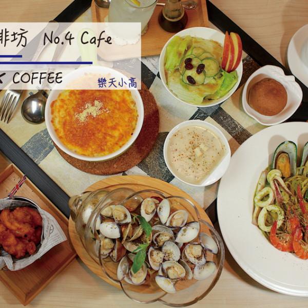 高雄市 餐飲 義式料理 嗜好咖啡坊