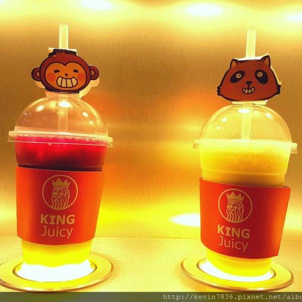 台中市 餐飲 飲料‧甜點 飲料‧手搖飲 KING JUICY