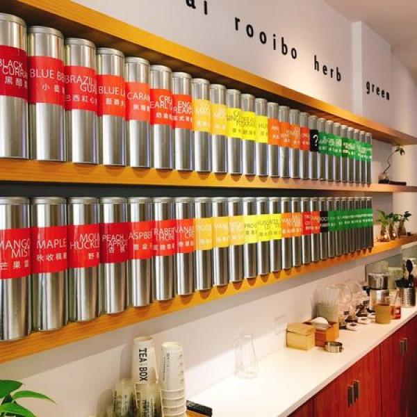 雲林縣 餐飲 茶館 Tea Box 旅人洋行