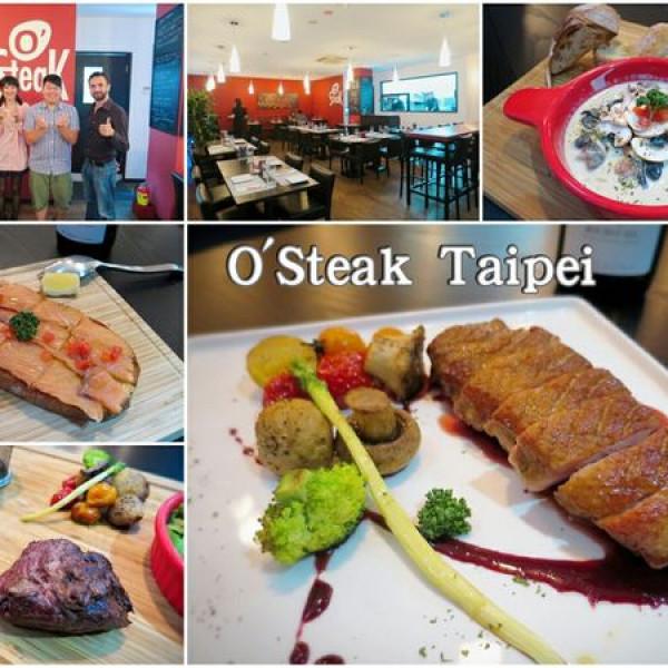 台北市 餐飲 牛排館 歐牛排O'steak