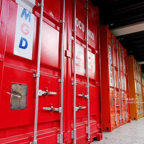 台中市 觀光 觀光景點 僑光科大七彩貨櫃屋
