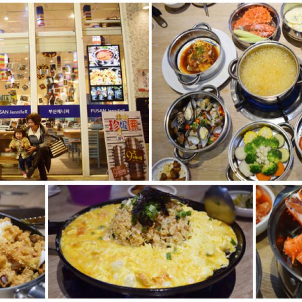 台中市 餐飲 韓式料理 釜山珍妮佛 文心加盟一號店