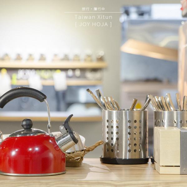 台中市 餐飲 義式料理 JOY HOJA