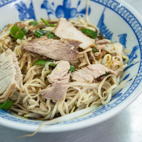 屏東縣 餐飲 夜市攤販小吃 阿婆麵店