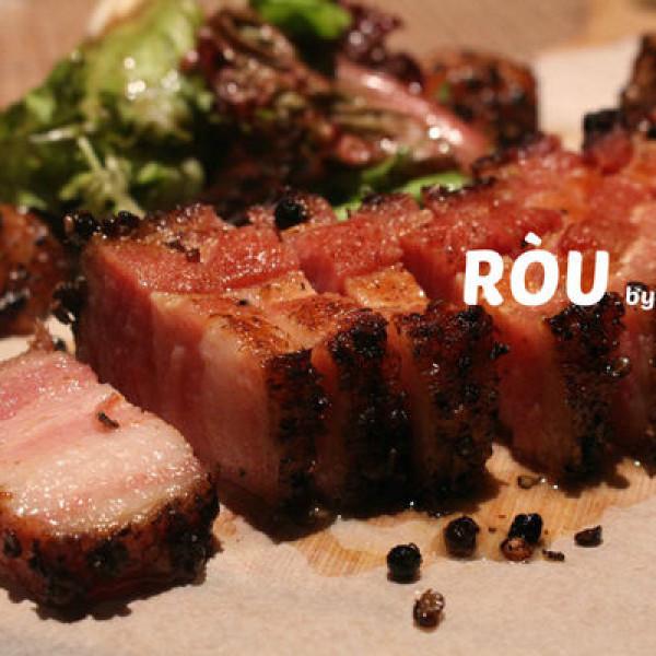 台北市 美食 餐廳 異國料理 肉 RÒU by T-HAM