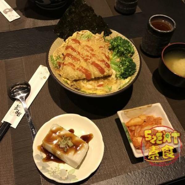 台中市 餐飲 素食料理 素食料理 滷菩提蔬食料理