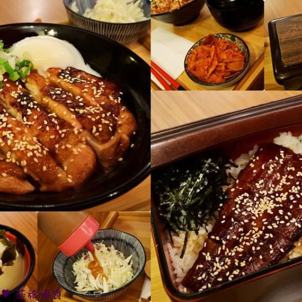 台南市 餐飲 日式料理 丼丸