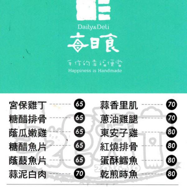 台中市 餐飲 中式料理 親子園