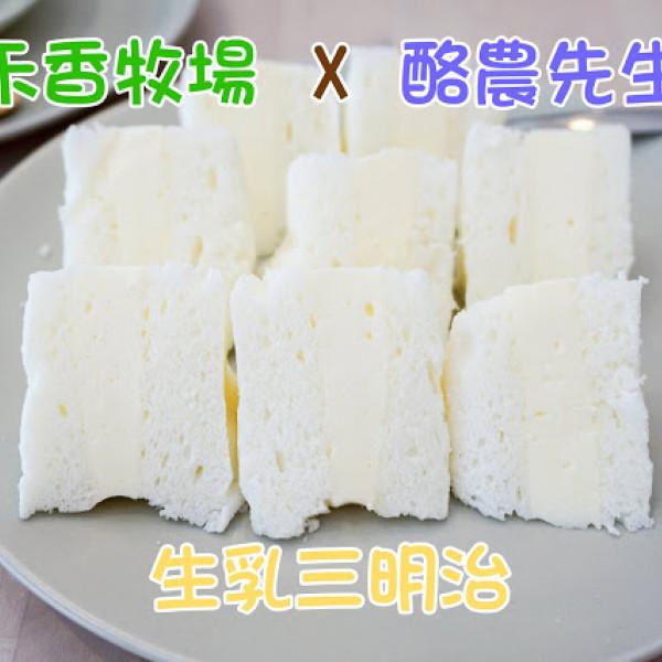台中市 餐飲 糕點麵包 Mr. Milk 酪農先生