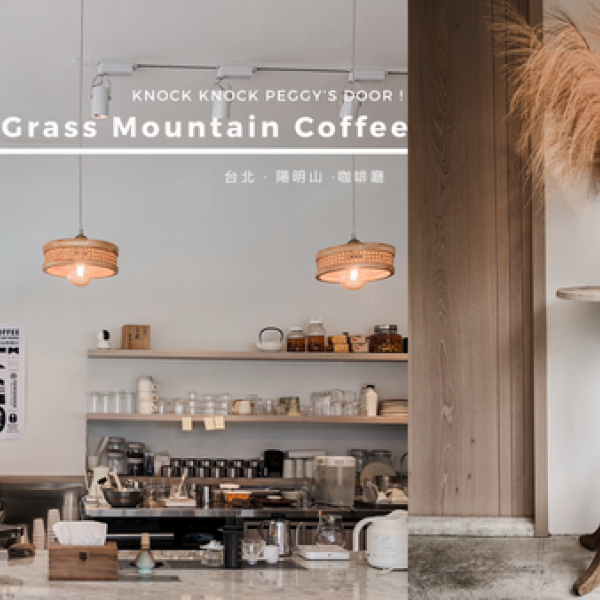 台北市 餐飲 咖啡館 有明心 Coffee Roasters