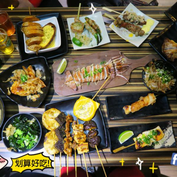 台北市 餐飲 燒烤‧鐵板燒 燒肉燒烤 燒鳥串道吉林店