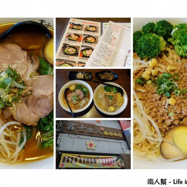 台南市 餐飲 日式料理 拉麵‧麵食 富士達人日式拉麵(公園店)