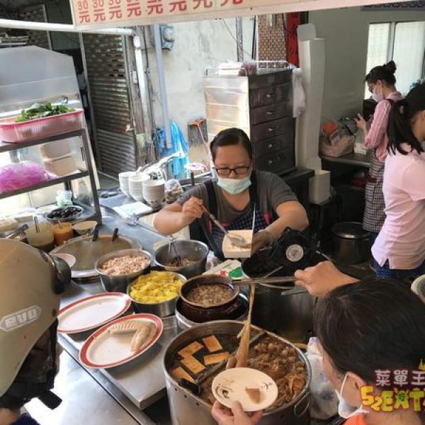 嘉義市 餐飲 夜市攤販小吃 阿溪火雞肉飯
