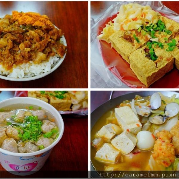 苗栗縣 餐飲 夜市攤販小吃 可口臭豆腐