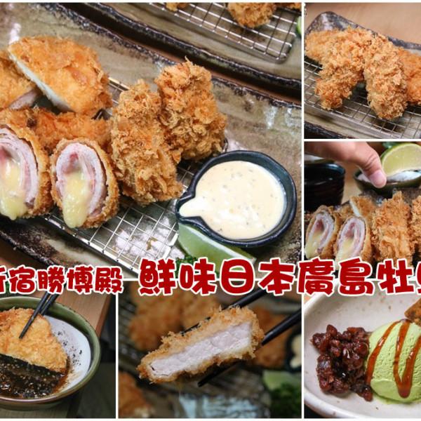 勝博殿日式豬排(大魯閣草衙道)