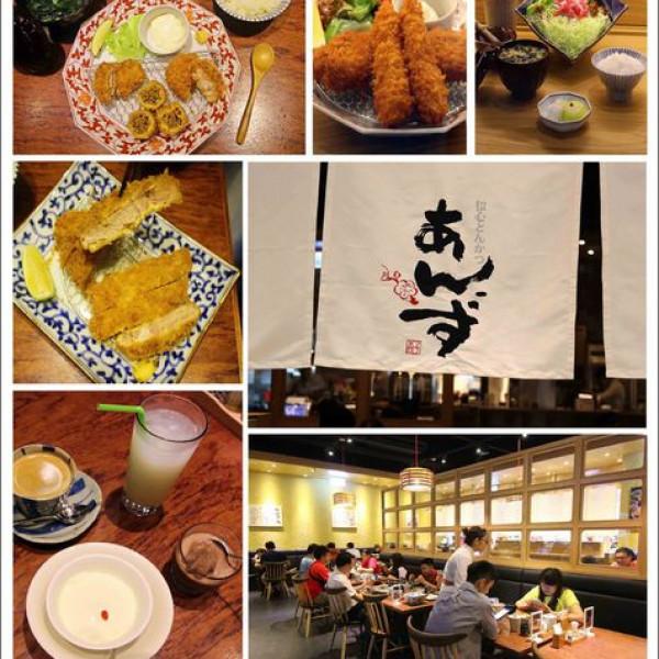 台中市 餐飲 日式料理 銀座杏子日式豬排文心家樂福店