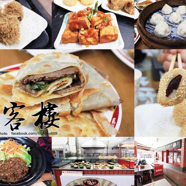 台南市 餐飲 港式粵菜 萬客樓餐館(東寧店)