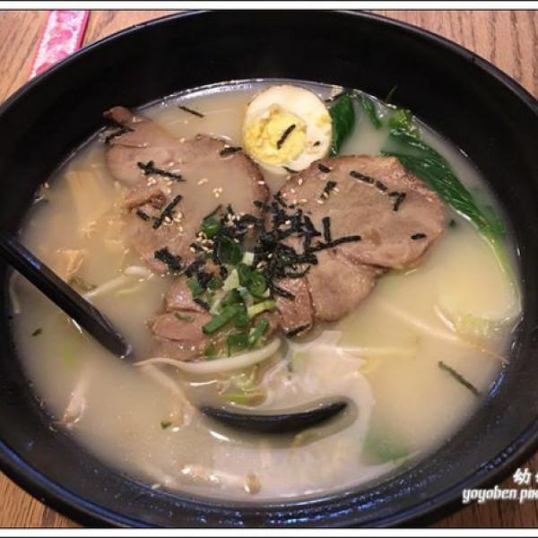 高雄市 餐飲 日式料理 福島喜多方傳統日式家庭料理