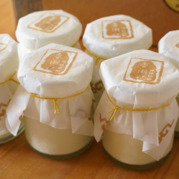 高雄市 餐飲 飲料‧甜點 冰店 魯湘記-頂級奶酪