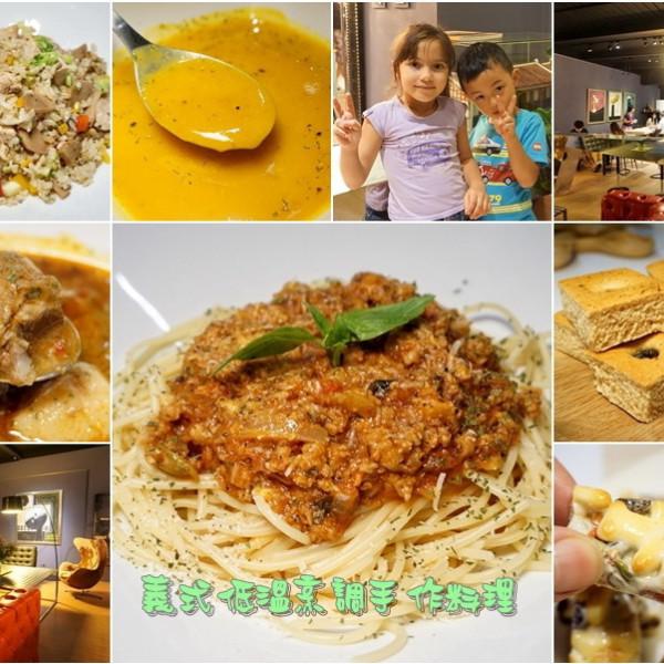 新竹縣 餐飲 義式料理 LiP 美食空間