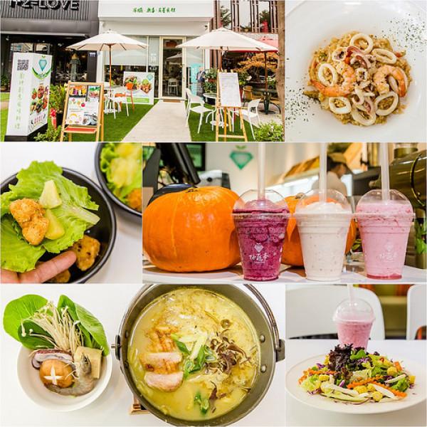 台中市 餐飲 飲料‧甜點 飲料‧手搖飲 好蔬本 Salad Book