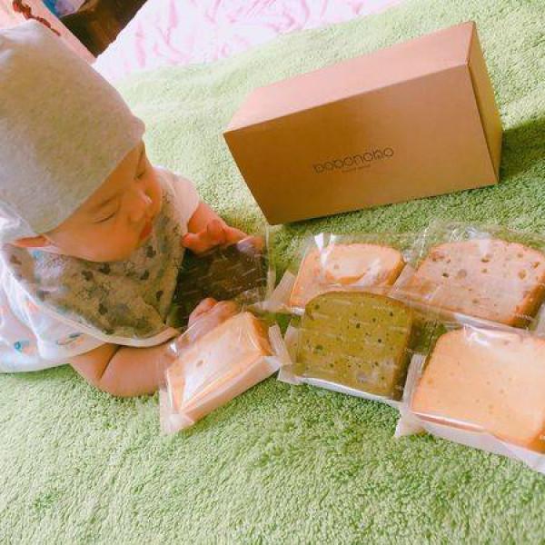 台北市 餐飲 飲料‧甜點 甜點 波波諾諾歐式手感烘焙磅蛋糕
