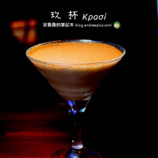 台北市 餐飲 酒吧 其他 玖杯