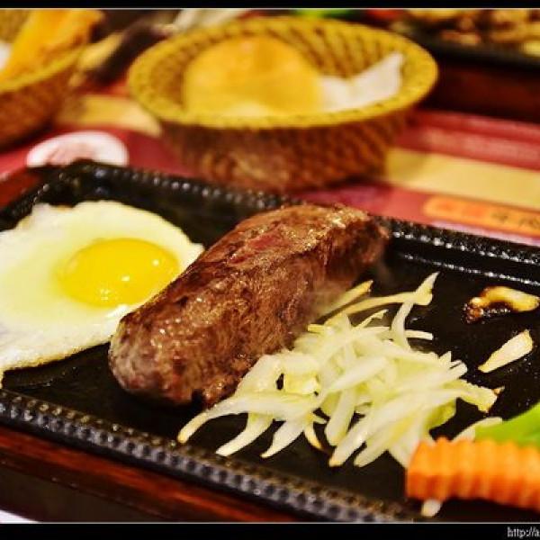 台北市 餐飲 牛排館 瘋牛排洋食