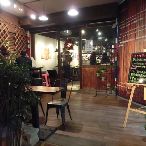 新北市 餐飲 咖啡館 地平線1號 Horizon No.1