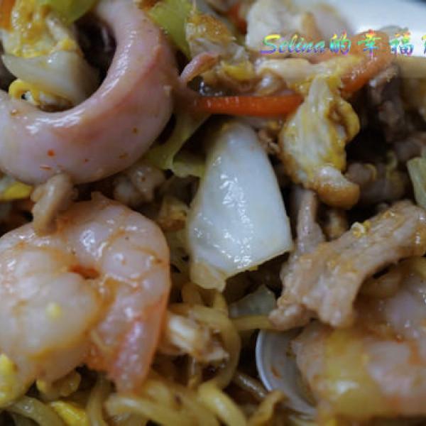 高雄市 餐飲 多國料理 其他 汎芝家異國料理簡餐