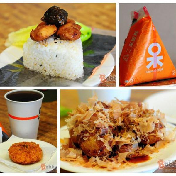 新竹市 餐飲 台式料理 二呆飯糰