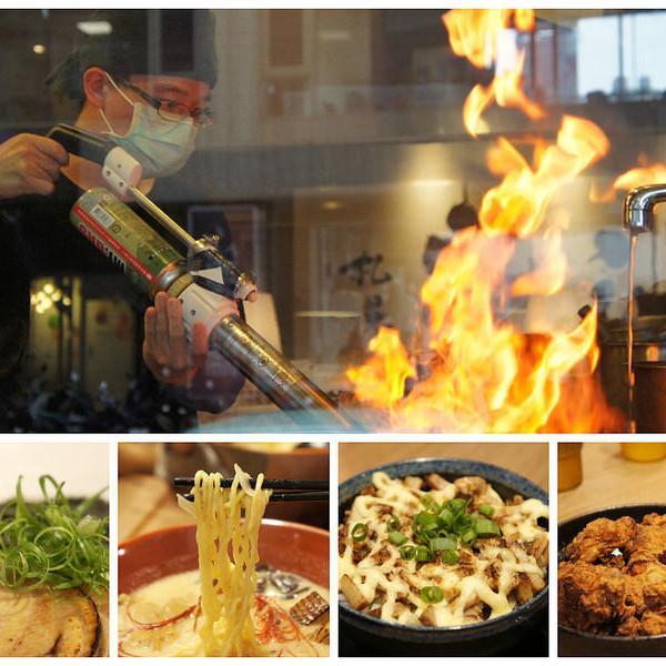 高雄市 餐飲 日式料理 拉麵‧麵食 札榥炎神拉麵