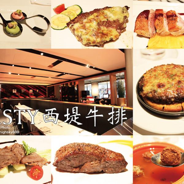 台南市 餐飲 牛排館 TASTY西堤牛排 安平家樂福店