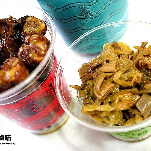 台北市 餐飲 台式料理 錢龍滷味