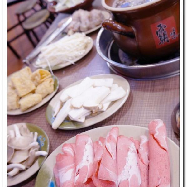 新北市 餐飲 鍋物 薑母鴨‧羊肉爐 霸味羊肉爐(新莊旗艦店)