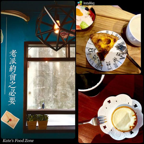台北市 餐飲 咖啡館 老派的約會(老木店)